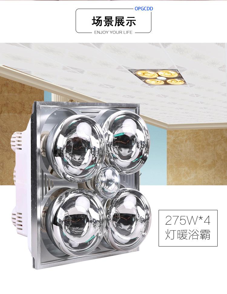 Máy sưởi ấm phòng tắm   Factory direct integrated ceiling light three lights Yuba four warm Yuba hi