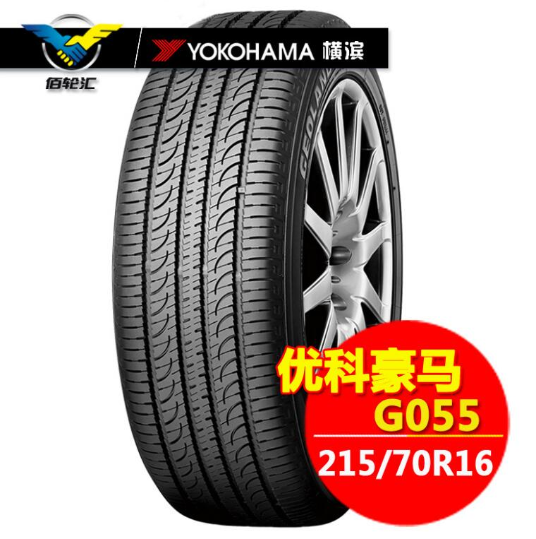 Youkuo horses (Yokohama) tires G055 215 / 70R16 100H new genuine economic wear