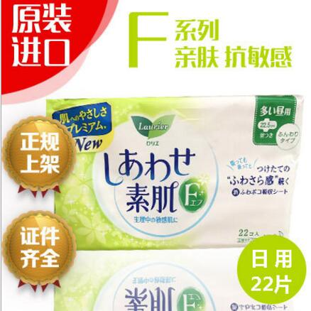 Japan imported music and elegant flower Wang sanitary napkin F series cotton soft breathable daily 2