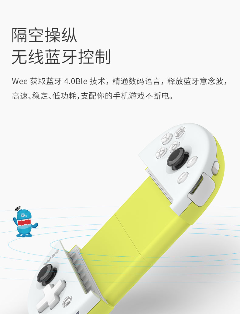 Tay cầm chơi game  Fly wisdom Wee pull handle Android Apple mobile phone game king glory ball legen