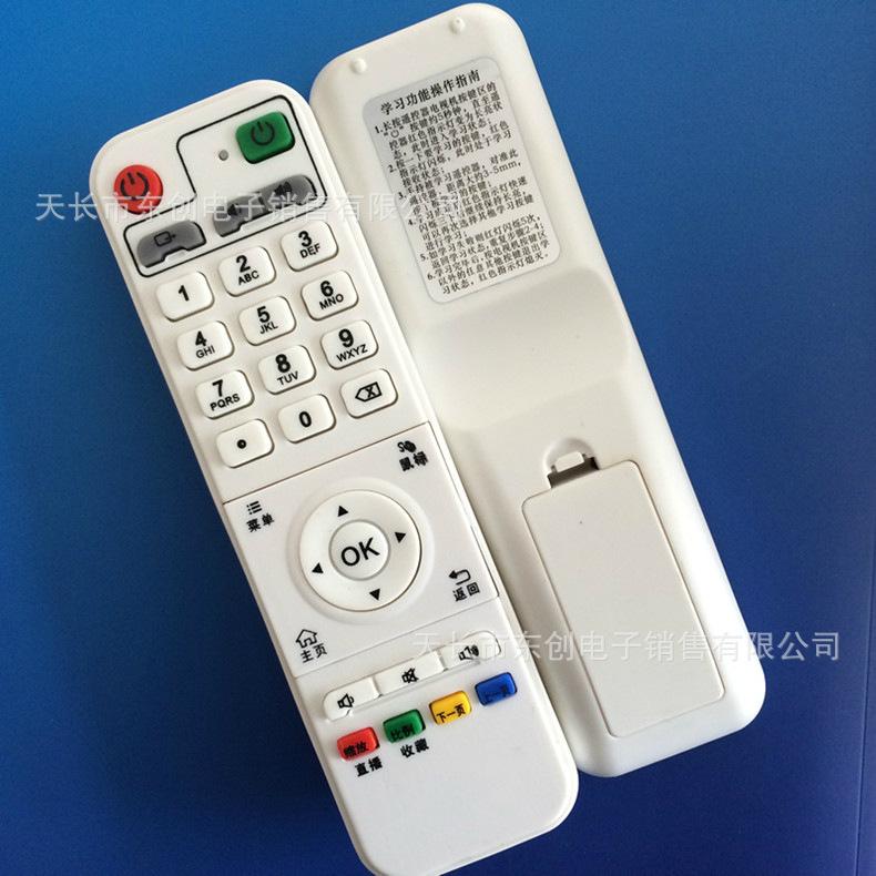 Thiết bị kết nối Internet cho TV  emote control applies to the Diyomate network set-top box player r