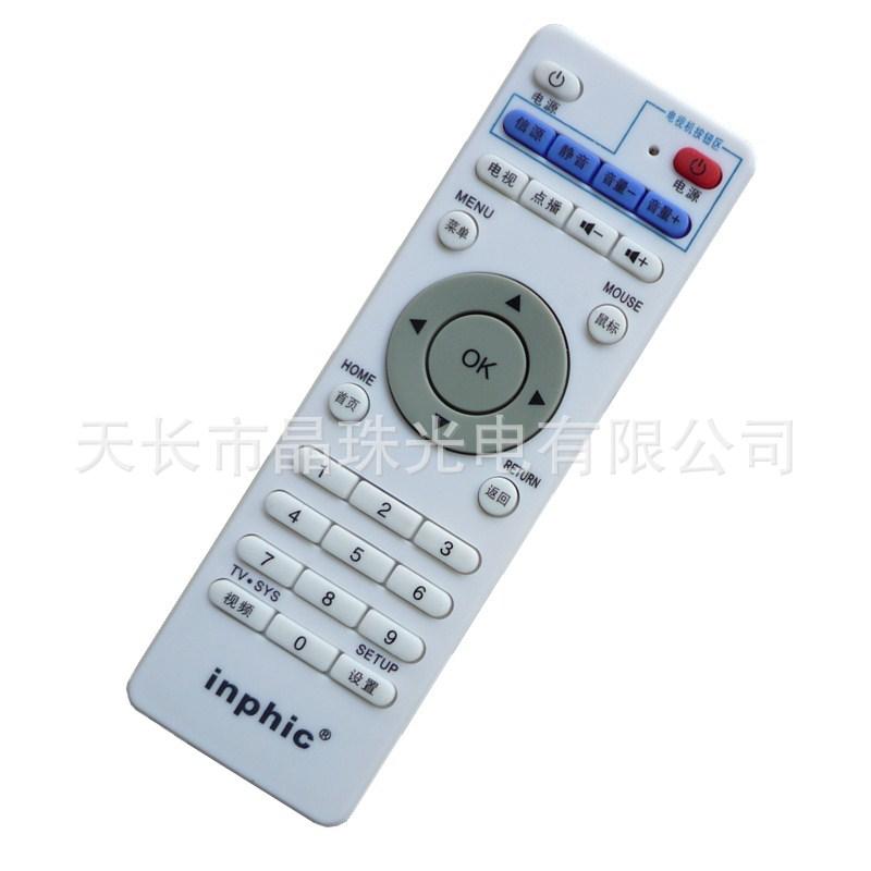 Thiết bị kết nối Internet cho TV   I6i3 i9i10i5 Android British Fick network set-top box TV player r