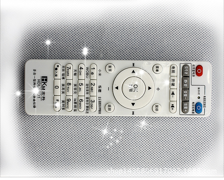Universal network player remote control manufacturers professional remote control remote control of