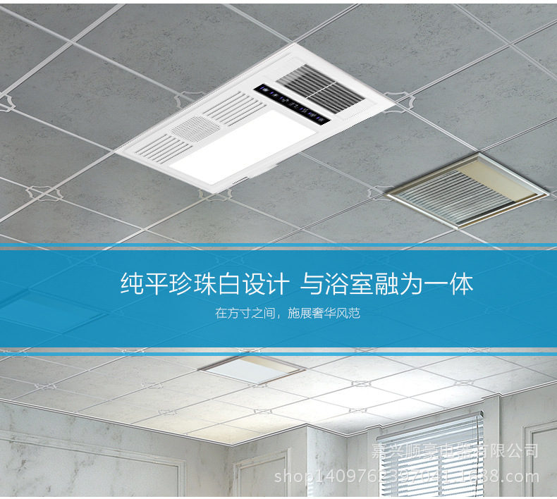 2016 new Bluetooth intelligent integrated ceiling warm wind Yuba high power PTC ceramic heating type