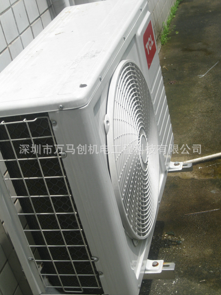 3 horse cabinet household air conditioner fixed frequency TCL chanlengxing air conditioning KF-72LW/