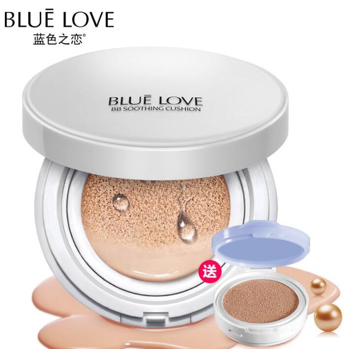 Blue Love Moisturizing BB Cream Moisturizing Concealer Foundation Frosting Moisturizing Moisturizing