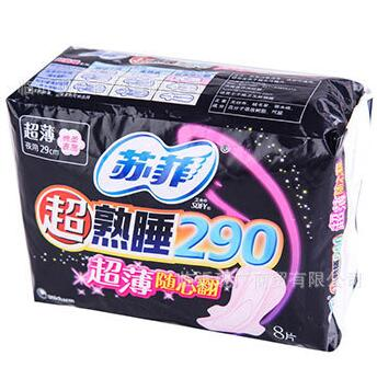 Sophie Sanitary Napkin 290ml night with 5 pieces 48 packs / box