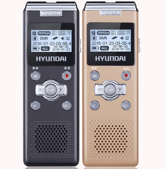 Máy ghi âm  Hyundai 2098 card recorder professional HD Mini long distance voice recording noise enc