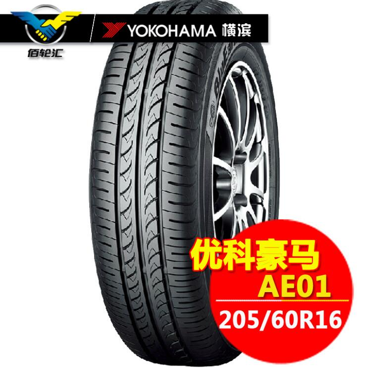 Youkang horses (Yokohama) Tire AE01 205 / 60R16 92H new authentic mute energy saving
