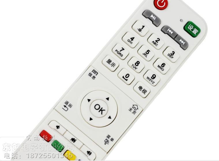 Thiết bị kết nối Internet cho TV   Factory direct open bor player remote controller network player s