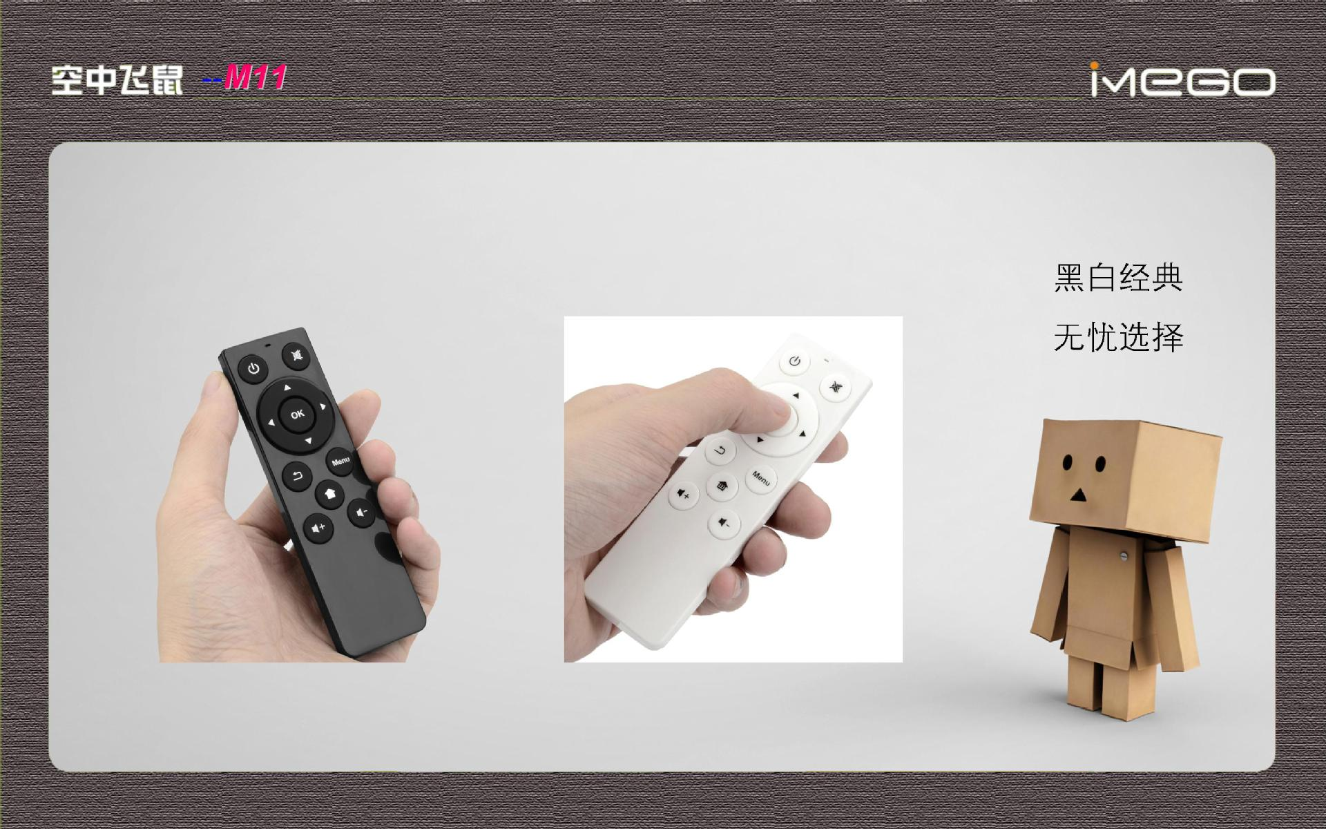 Factory direct wholesale Shenzhen manufacturing 12 key wireless remote control network player Androi
