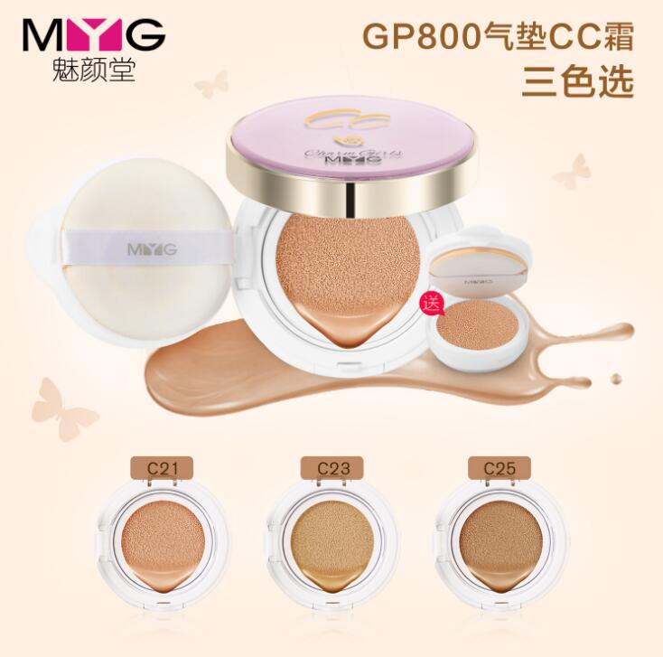 MYK charm Yan Tang air cushion CC frost moisture thin breathable containing replacement BB cream 15g