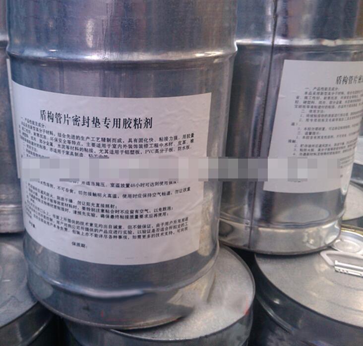 Keo dán tổng hợp Universal adhesive glue glue shield