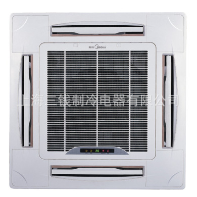 The bulk supply of 5 horse speed embedded central air conditioning brand large pa