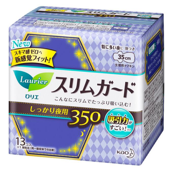 Japan Kao Yue and ya laurier sanitary napkins night with 35cm13 film instantaneous suction thin 1mm