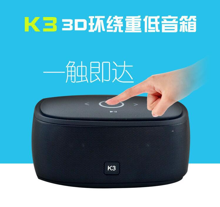 Dr. K3 wireless Bluetooth stereo high-end portable outdoor SUBWOOFER SPEAKER gift card
