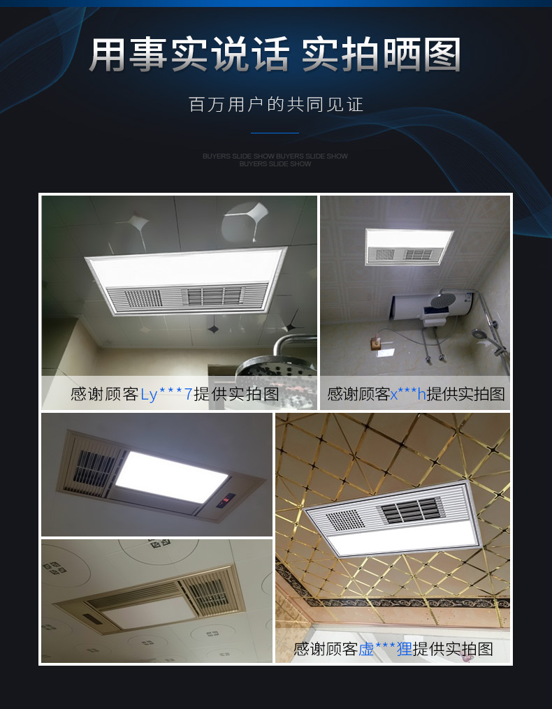 Manufacturers selling 4 lamp heating wall heating + lighting multifunctional Yuba Yuba a wholesale