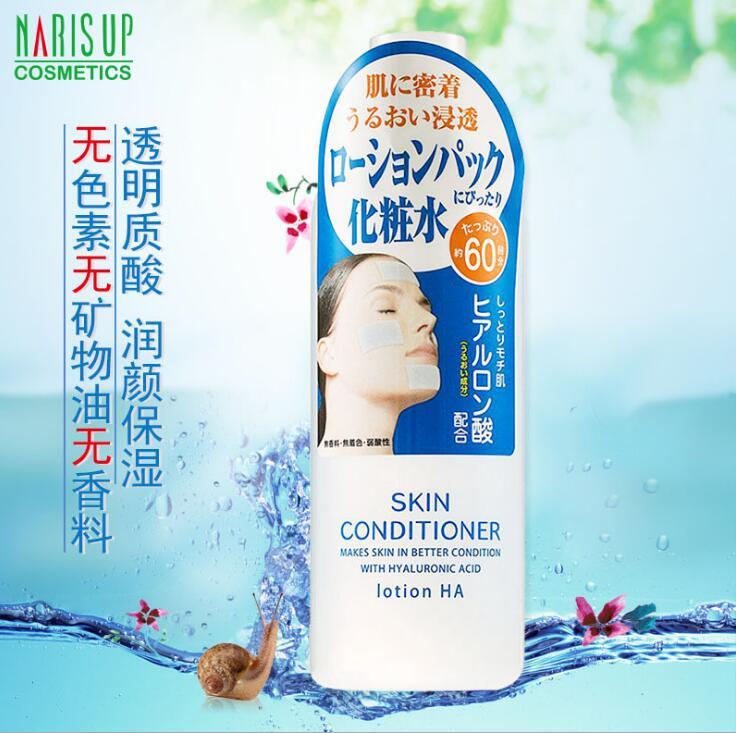 Nalie Yiyu Story hyaluronic acid moisturizing lotion 360ml Japan imported 4955814131807