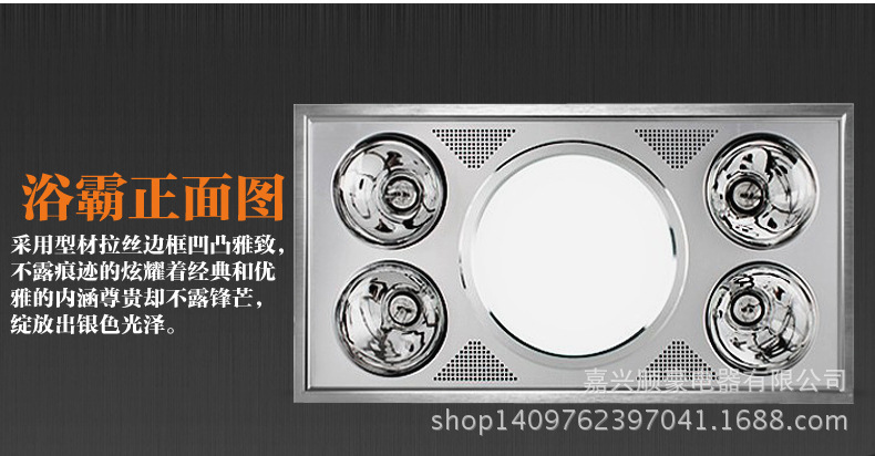 Máy sưởi ấm phòng tắm   The new Mrs. 100 Weyerhaeuser integrated ceiling ultra warm wind Yuba intel