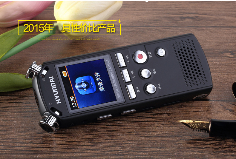 Hyundai HYM-7028 8G card image recorder one HD video recording professional wholesale