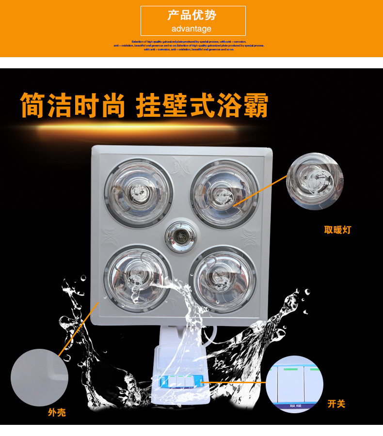 The four lamp factory direct heating multifunctional integrated ceiling hanging Yuba Yuba non tradit