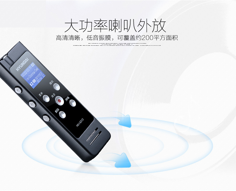 Hyundai E810 Mini HD professional recording pen distance voice noise Mini FM radio MP3