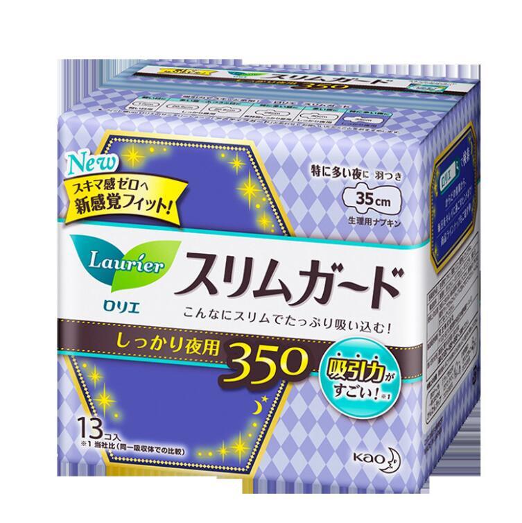 Japan music and elegant sanitary napkin kao instantaneous suction ultra-thin multi-night sanitary na