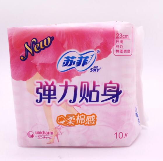 Sophie Sanitary Napkin 10 pieces of elastic body cotton soft day genuine 230mm 13 bag / pieces