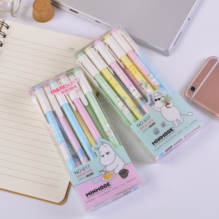 Boxed neutral pen 12 meters with you the sun skin easy to eliminate the erasable pen stationery gift