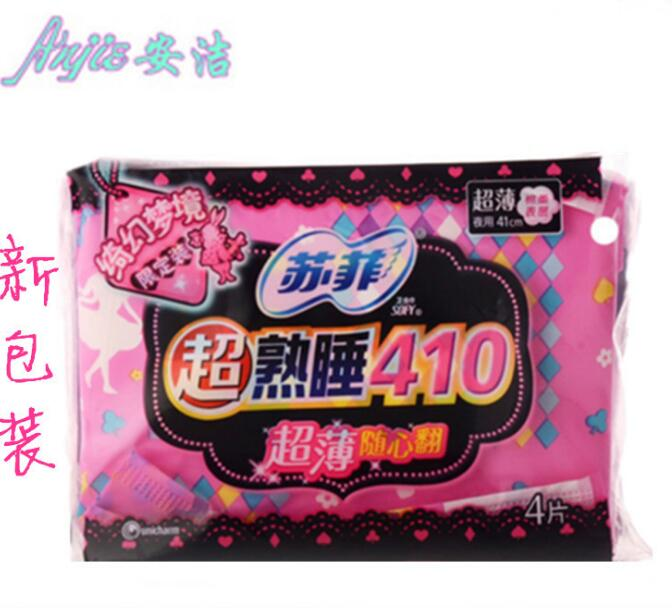 Sophie ultra-thin heart slowly sleep too long night with soft cotton sanitary napkin 410mm4 tablets