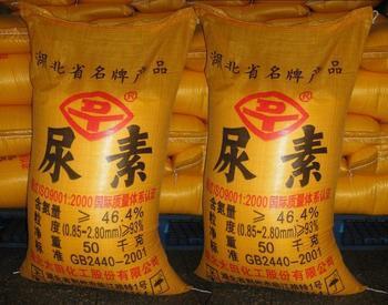 Phân bón Cheap supply of quality agricultural industrial urea urea Hunan Zijiang / Hainan Fudao urea