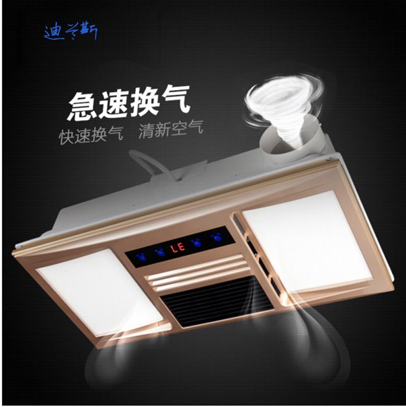 Máy sưởi ấm phòng tắm   Dewrance integrated ceiling Yuba multifunctional dual core power
