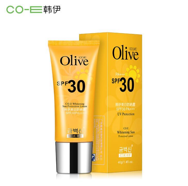Han Yi Xi white sunscreen 40g seaside waterproof anti-UV isolation milk body moisturizing woman