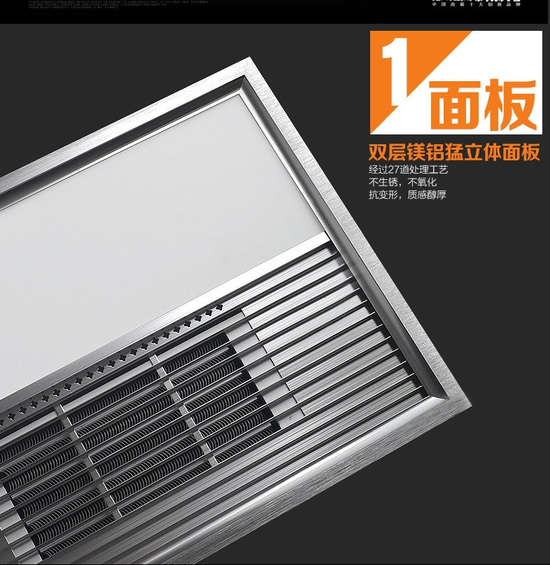 Máy sưởi ấm phòng tắm   Integrated ceiling bathroom warm warm wind Yuba Yuba three in one multi-fun