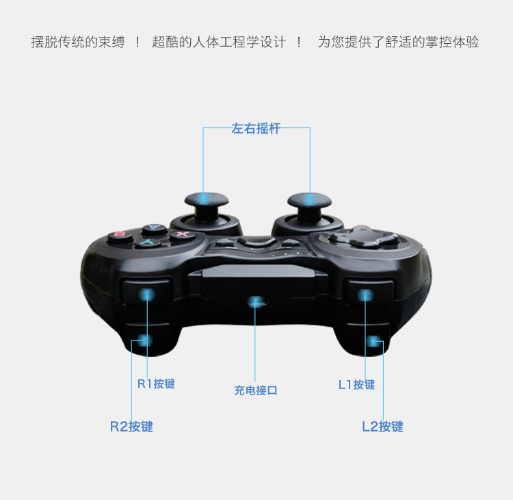 Tay cầm chơi game  Bluetooth game handle multi VR remote control handle Android IOS game handle wir