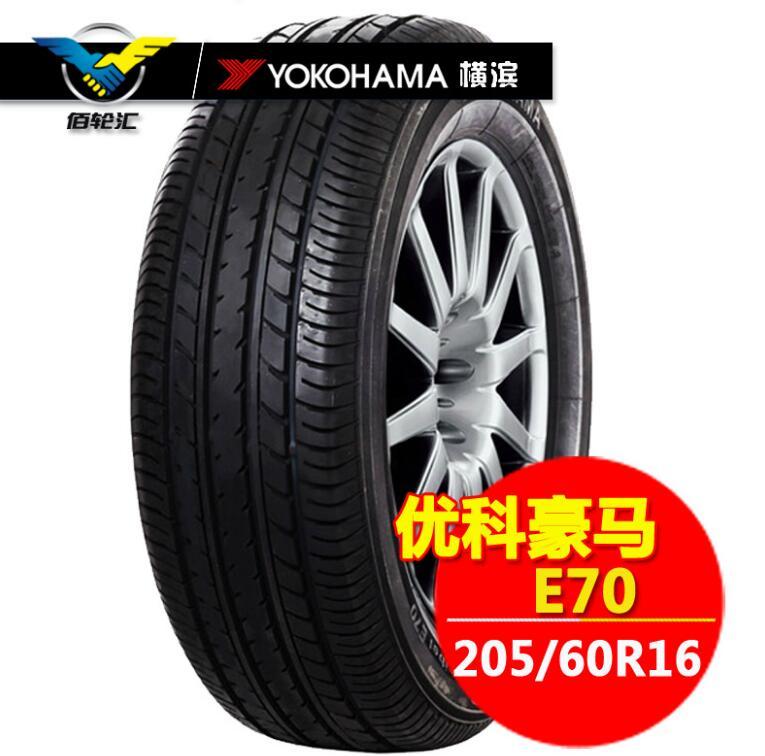 Eugene horses (Yokohama) tires E70D 205 / 60R16 92H new genuine economy mute comfort