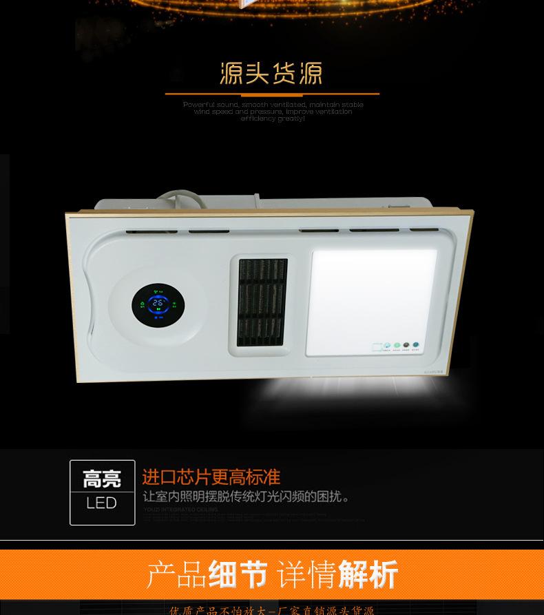 Máy sưởi ấm phòng tắm   Factory wholesale integrated ceiling heating Yuba Yuba PTC superconductor i