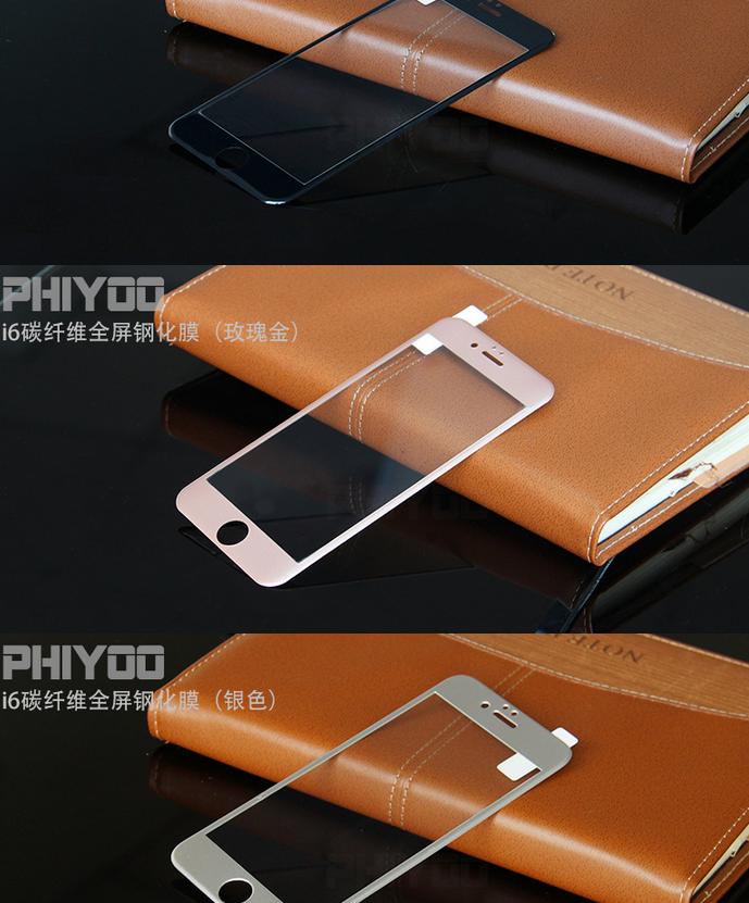 Miếng dán cường lực  Iphone7 tempered film iphone6 carbon fiber soft side tempered glass film Apple