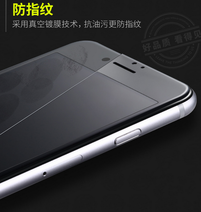 Miếng dán cường lực  Applicable Apple iphone6 7 plus mobile phone film 3D surface full screen soft f