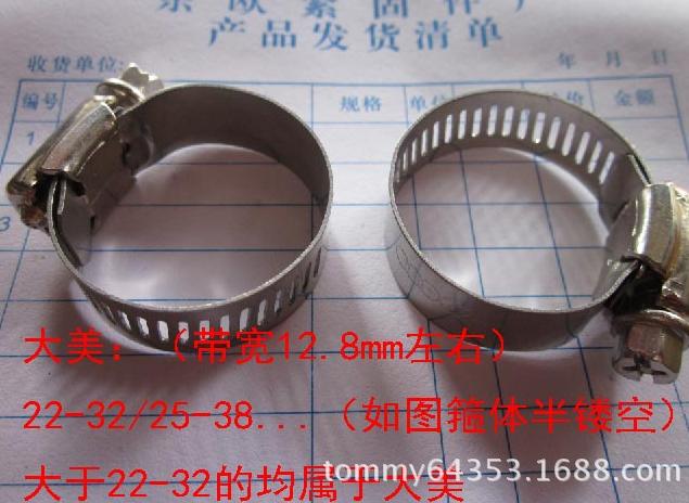 Stainless steel clamps American hose clamps hoop pipe hoop buckle hose hose clamp 8-12,10-16 ~ 90-11