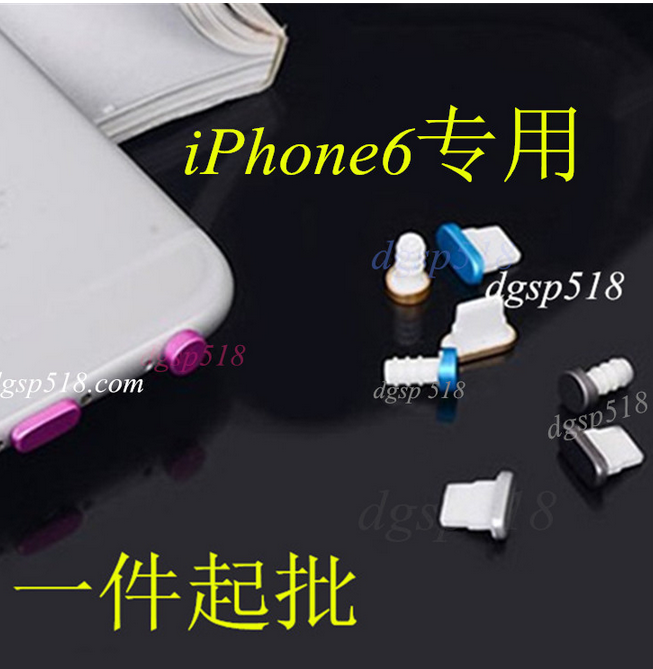 Nút cắm chống bụi  6S dust plugs iP7 charging port metal tail plugs iPhon64 pieces of dustproof plu