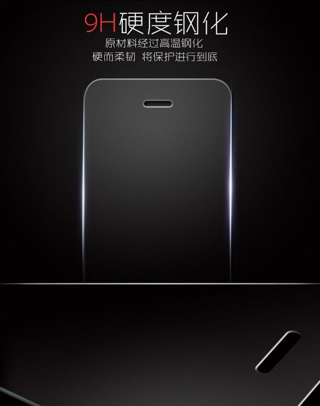 Miếng dán cường lực  Applicable to Apple 7 cell phone film 7plus carbon fiber soft side film full sc