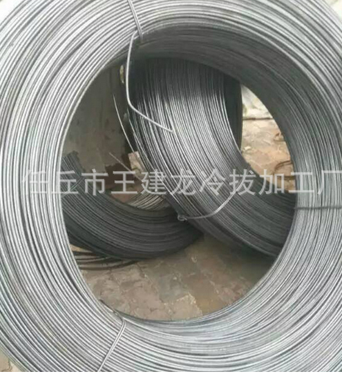 Dây cao cấp   Enterprises to collect wire sales hot-wire wire rods can be customized