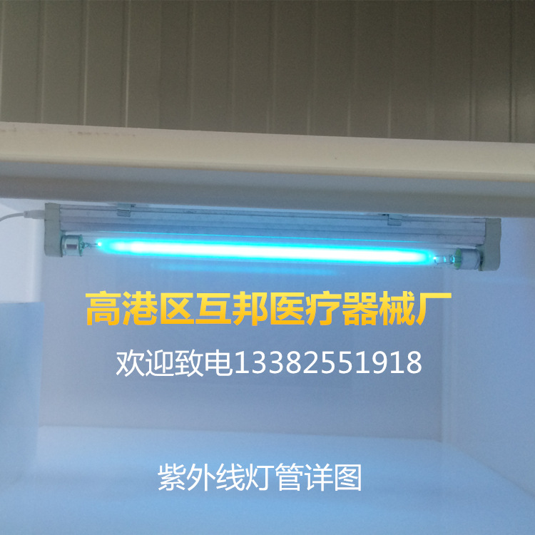 Tủ khử trùng  UV disinfection cabinet ultraviolet disinfection cabinet medical disinfection cabinet