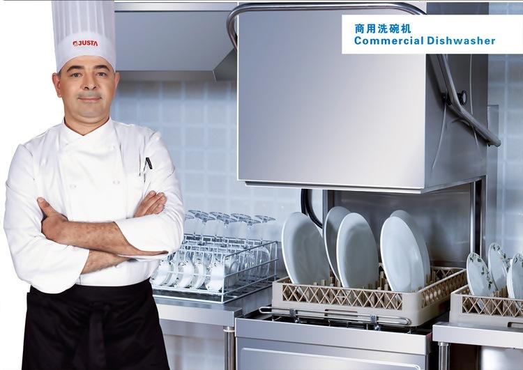 Máy rửa chén  JUSTA dishwasher XLC-DL basket type dishwasher dishwasher dishwasher safe