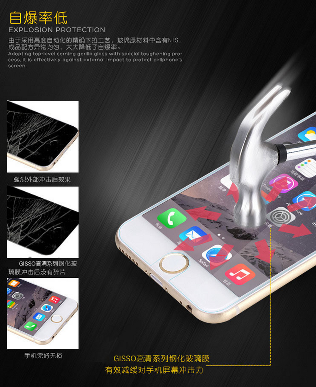 Apple 7 / 7plus full-screen tempered film iphone6s 3D surface full-screen coverage of Apple 6 temper