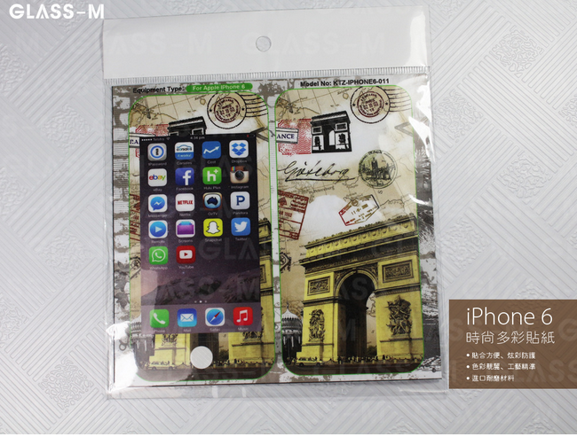 Miếng dán màn hình Iphone 6  Apple iPhone6 Dijiao stickers 3M imported materials non-slip Apple 6 t