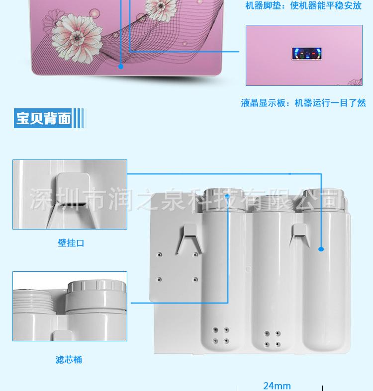 Điện gia dụng mùa hè   Run up spring reverse osmosis direct drinking water purifier RO membrane pur