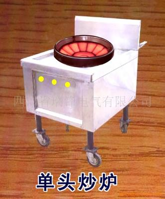 Bếp gas âm  The supply of commercial gas cooker energy-saving stove