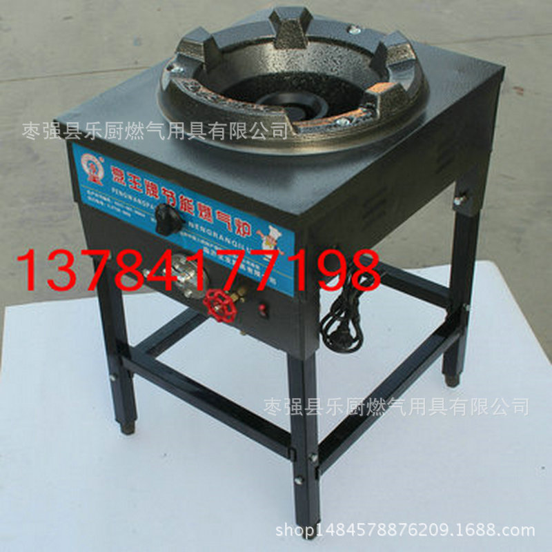 Bếp gas âm  Blower stove stove gas stove cooker wholesale with monocular three gas general gas stov